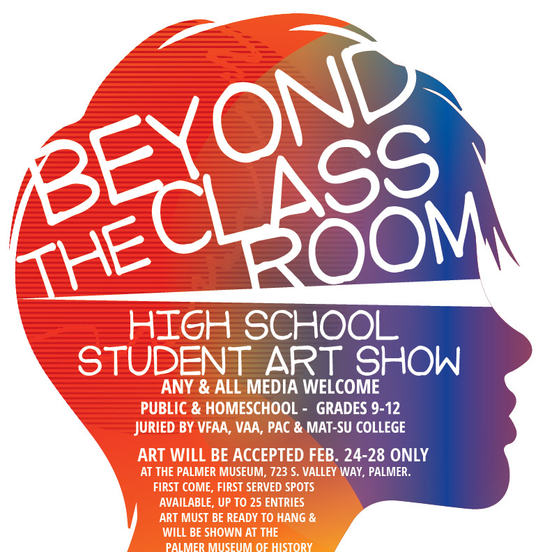 Beyond The Classroom 2015 08