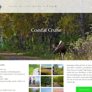 Alaska Trail Guides Coastal Cruise